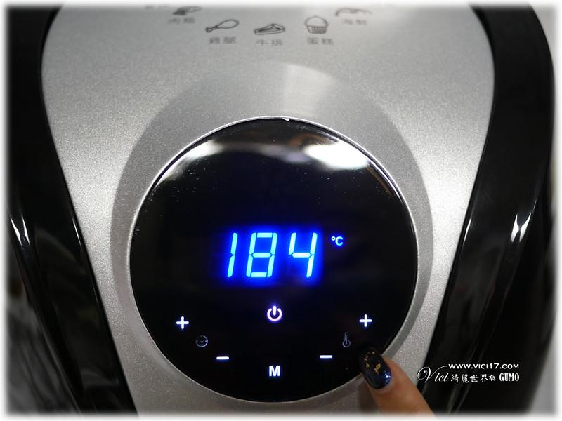 鍋寶氣炸鍋058