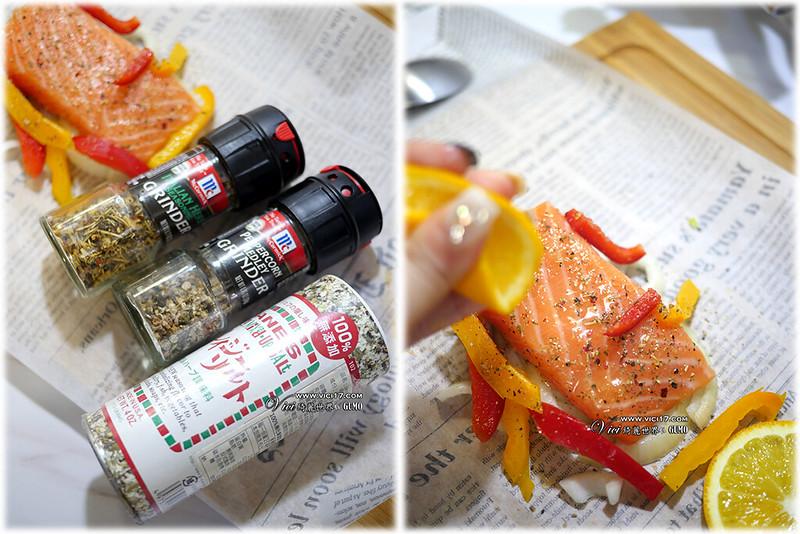 紙包鮭魚902