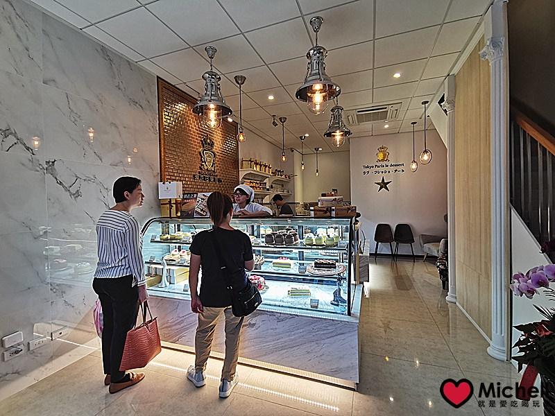 東京巴黎甜點南京店