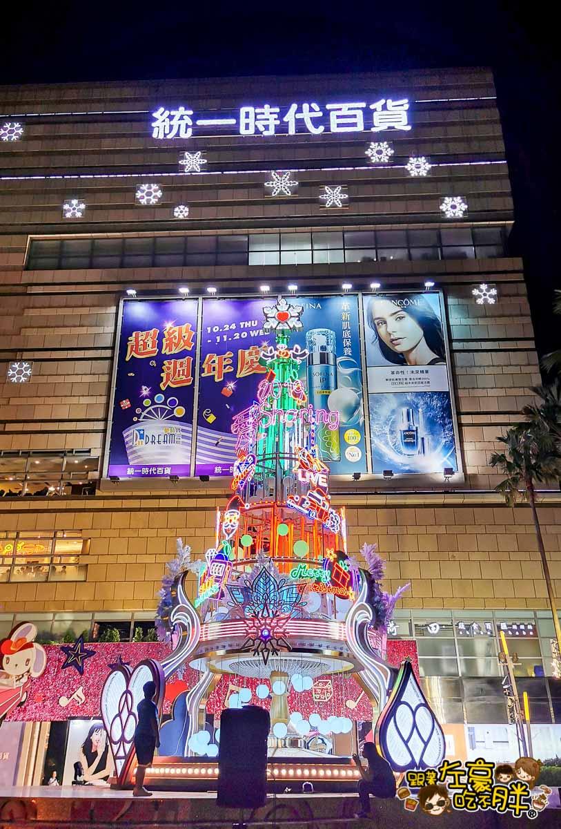 2019夢時代聖誕節-10