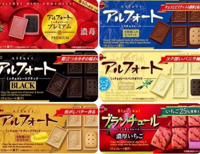 30種日本藥妝店必買推薦