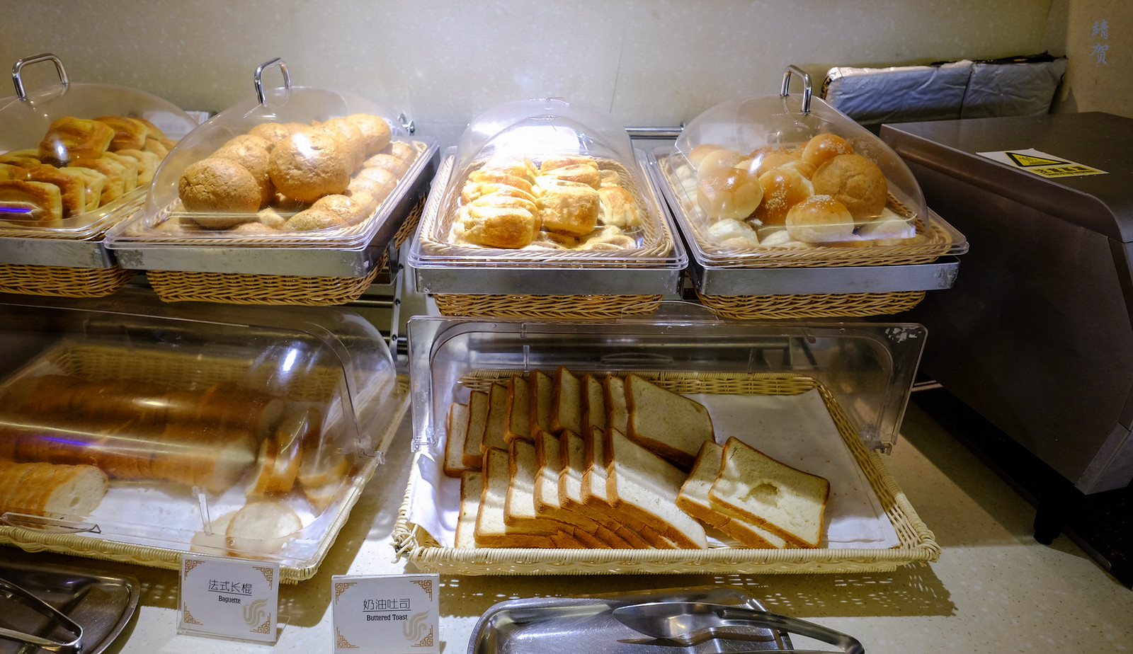 Bread rolls selection