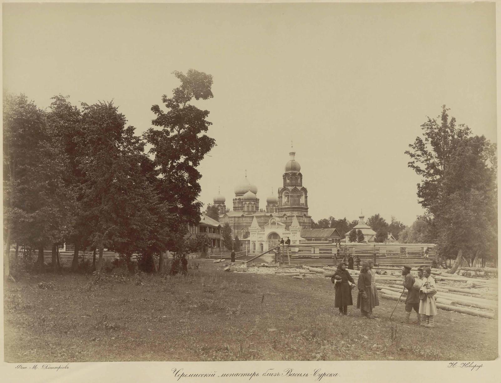Черемисский монастырь близ Васильсурска