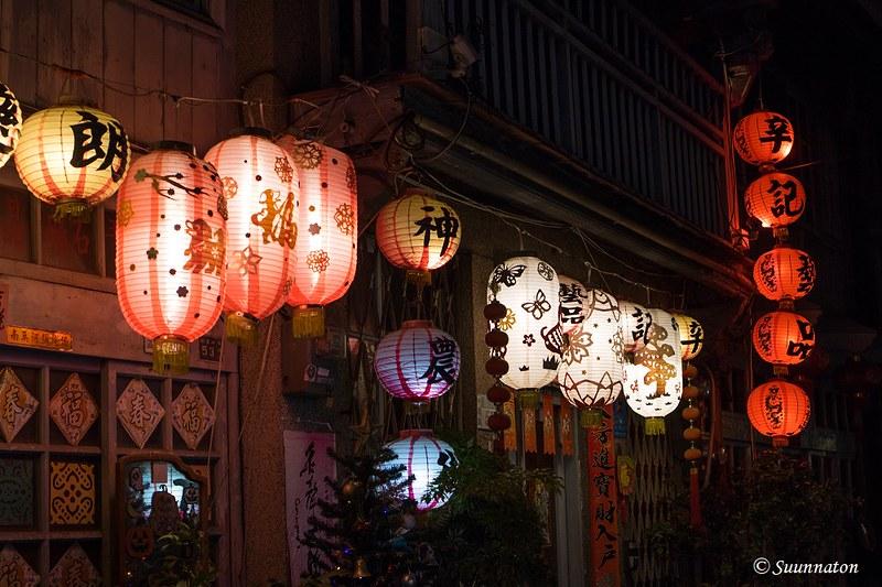 Taiwan, Tainan, Shennong Street