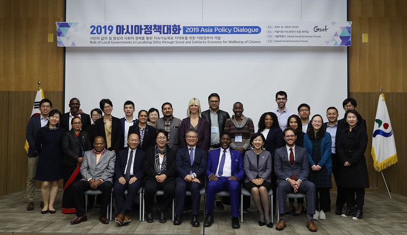 Asia Policy Dialogue 2019