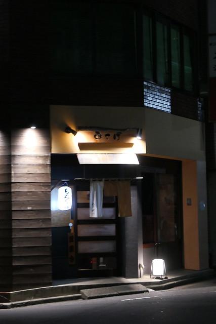 Kameido Teppanyaki Okoge