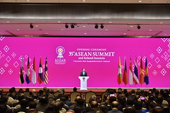 Opening Ceremony of the 35th ASEAN Summit