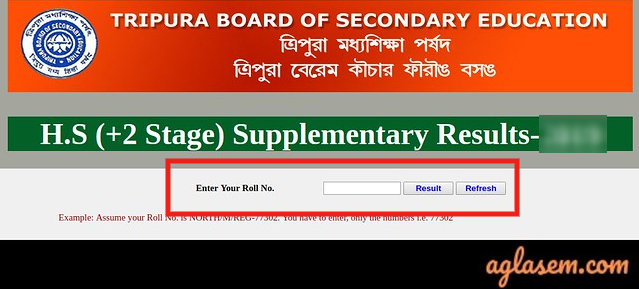 TBSE HS Supplementary Result