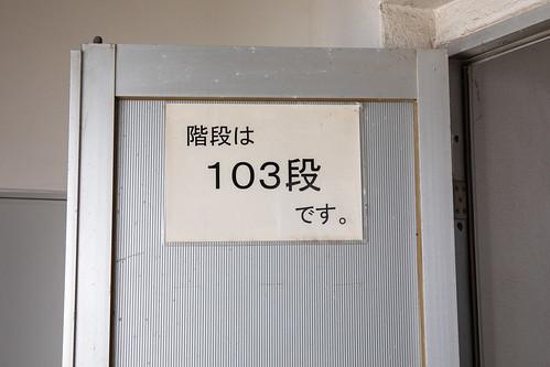 7X7A9664