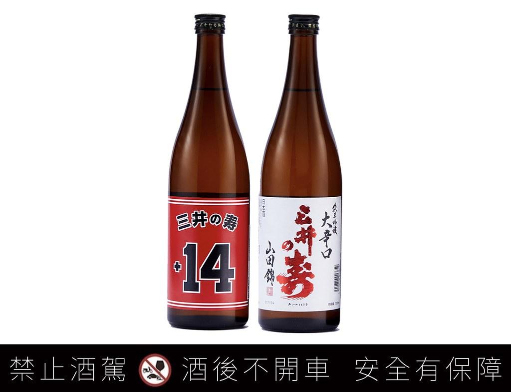 教練我好想喝清酒!「三井壽 純米吟釀+14大辛口 清酒禮盒組」(みいの寿  +14 大辛口純米吟醸)台灣限量500盒!