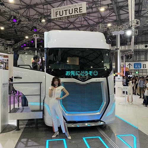 Tokyo Motor Show 2019 UD Trucks