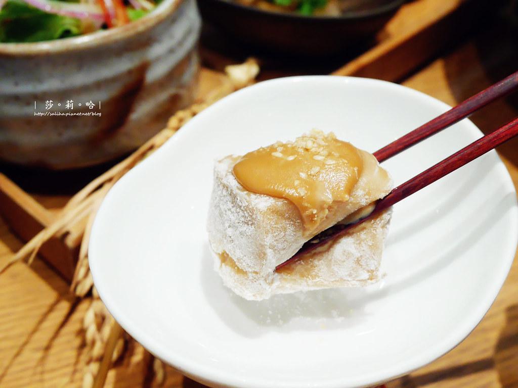 台北日本料理餐廳推薦東京田町鳥心 居酒屋和牛串燒好吃定食 (2)