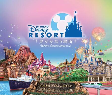 日本東京迪士尼門票優惠