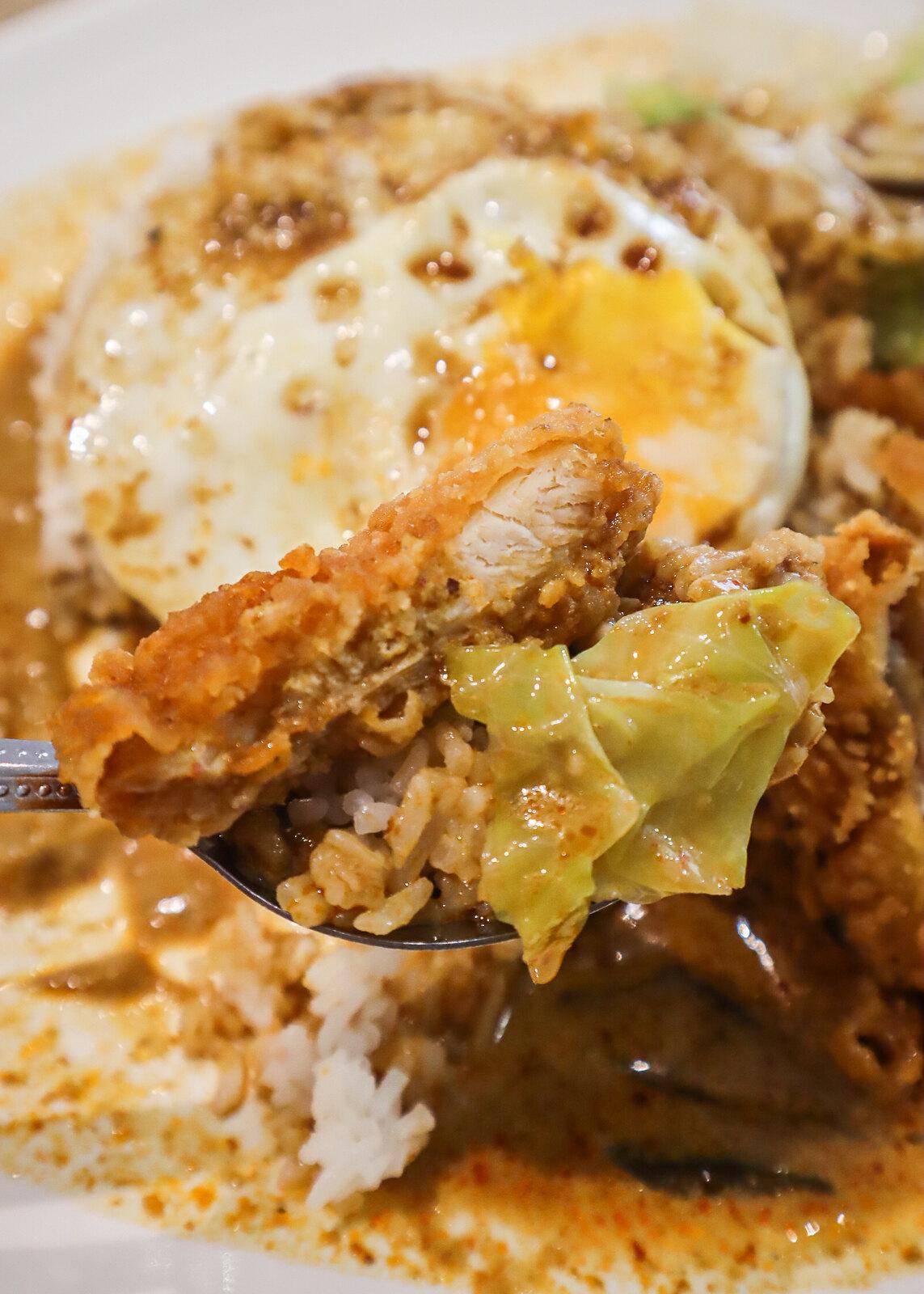 chicken chop spoon