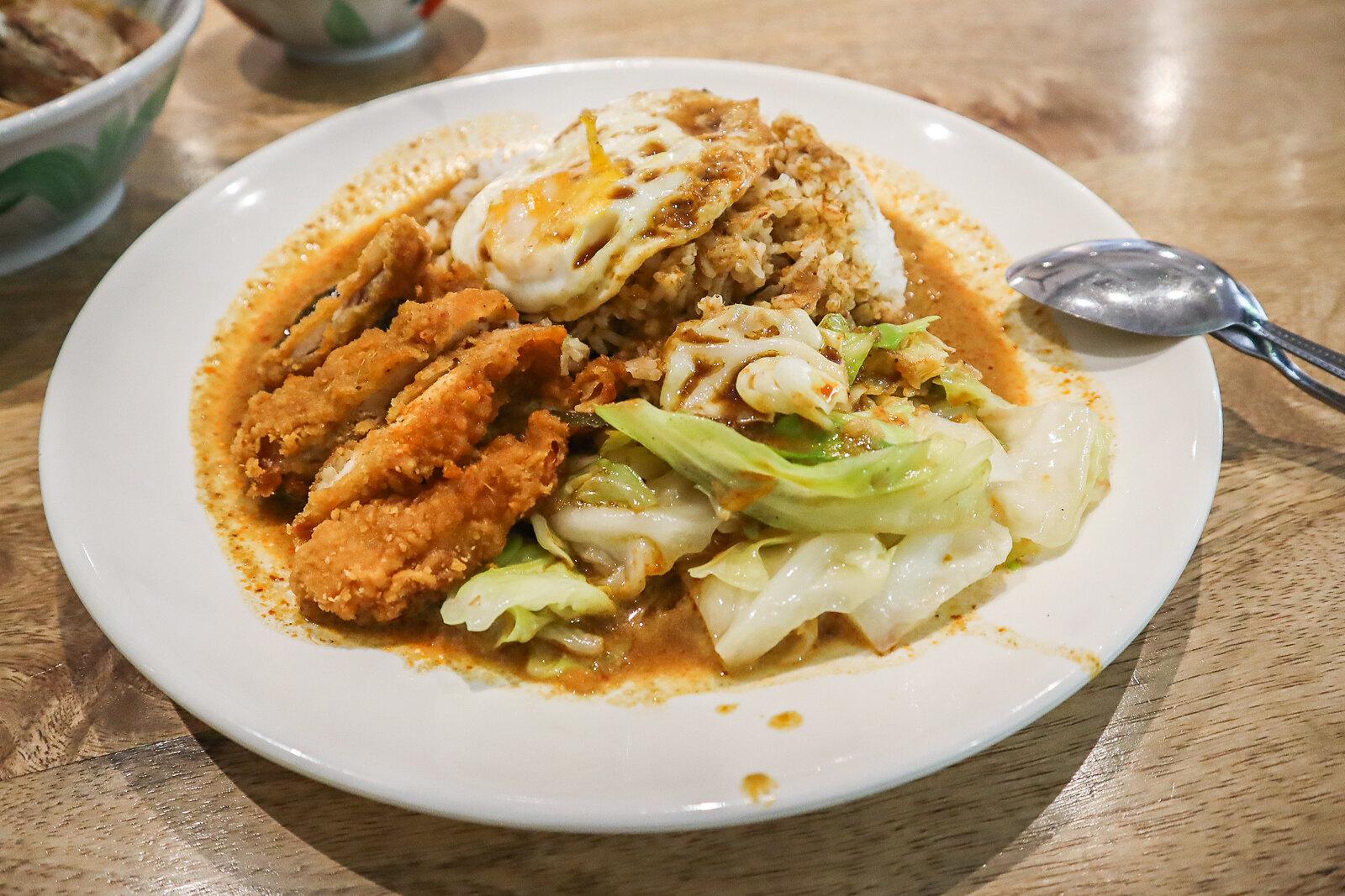 chicken chop curry rice