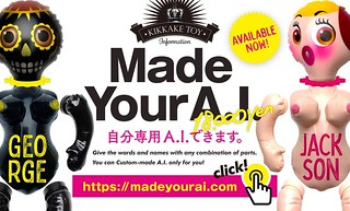 成熟大男孩的玩具!KIKKAKE TOY 客製化軟膠人型「Made Your A.I.」自由組裝你的「成人智慧」小夥伴