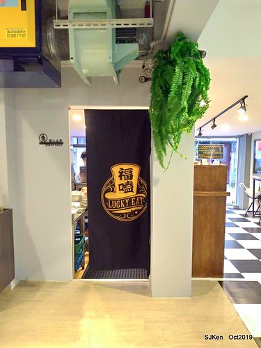 The cuba sandwich restaurant, Taipei, Taiwan, SJKen, Oct, 2019