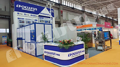 Focusun in China Fisheries & Seafood Expo 2019