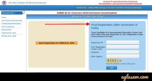 AIIMS BSc 2020 final registartion