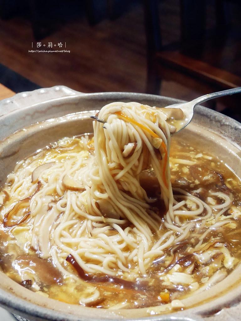 台北捷運松江南京站素食餐廳推薦禪風茶樓合菜套餐泡茶下午茶港式點心 (2)