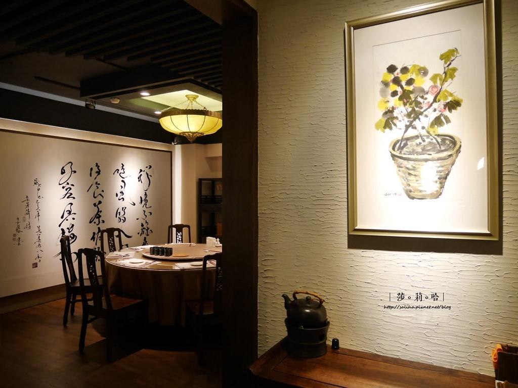 台北中山區素食餐廳吃素全素料理港式點心禪風茶樓松江南京站 (7)