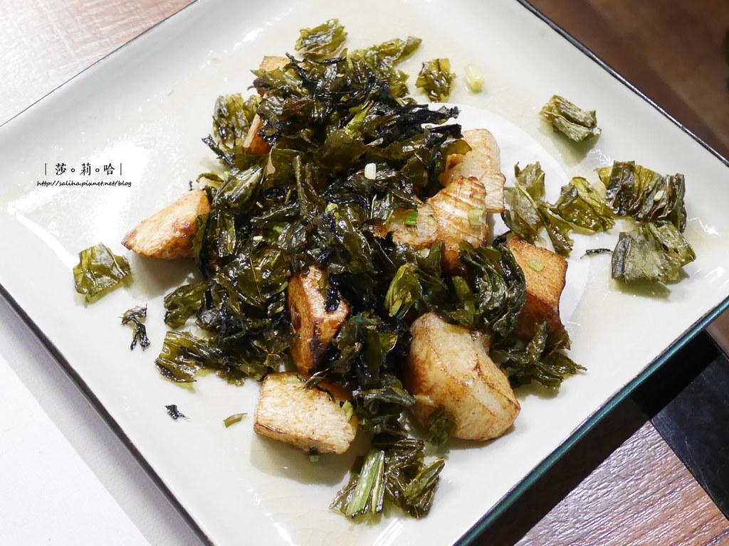 台北中山區松江南京站素食餐廳禪風茶樓好吃全素蔬食料理餐點推薦 (3)