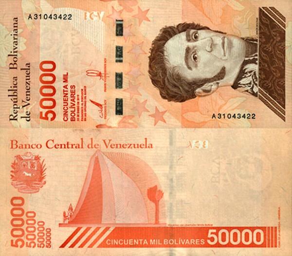 VENEZUELA 50000 BOLIVARES SOBERANO 2019