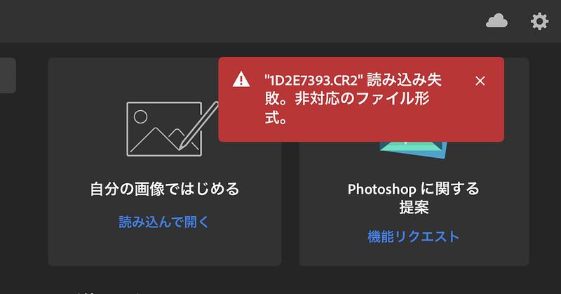 Photoshop iPad edition_02