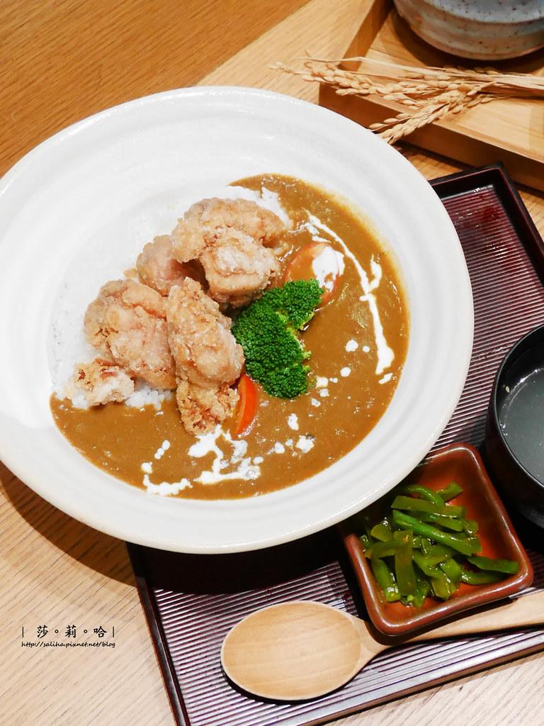 台北日本料理餐廳推薦東京田町鳥心 中山站美食包廂 (2)
