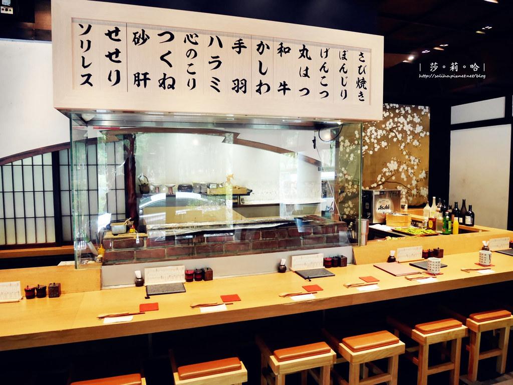 台北中山站日本料理餐廳推薦東京田町鳥心小酌串燒好吃定食套餐 (4)