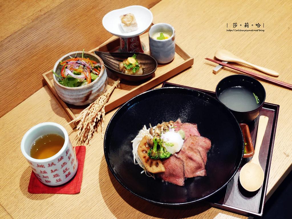台北中山區南京東路日本料理餐廳推薦東京田町鳥心好吃和牛定食串燒 (1)