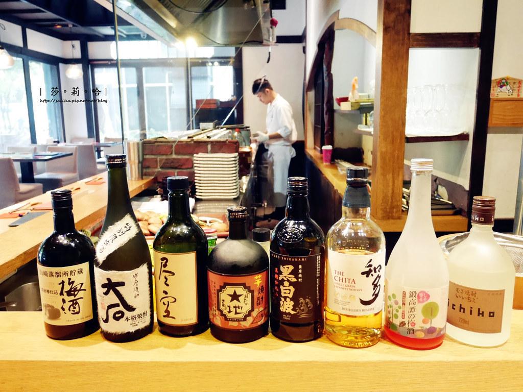 台北中山站好吃日本料理餐廳推薦東京田町鳥心午餐定食 (1)