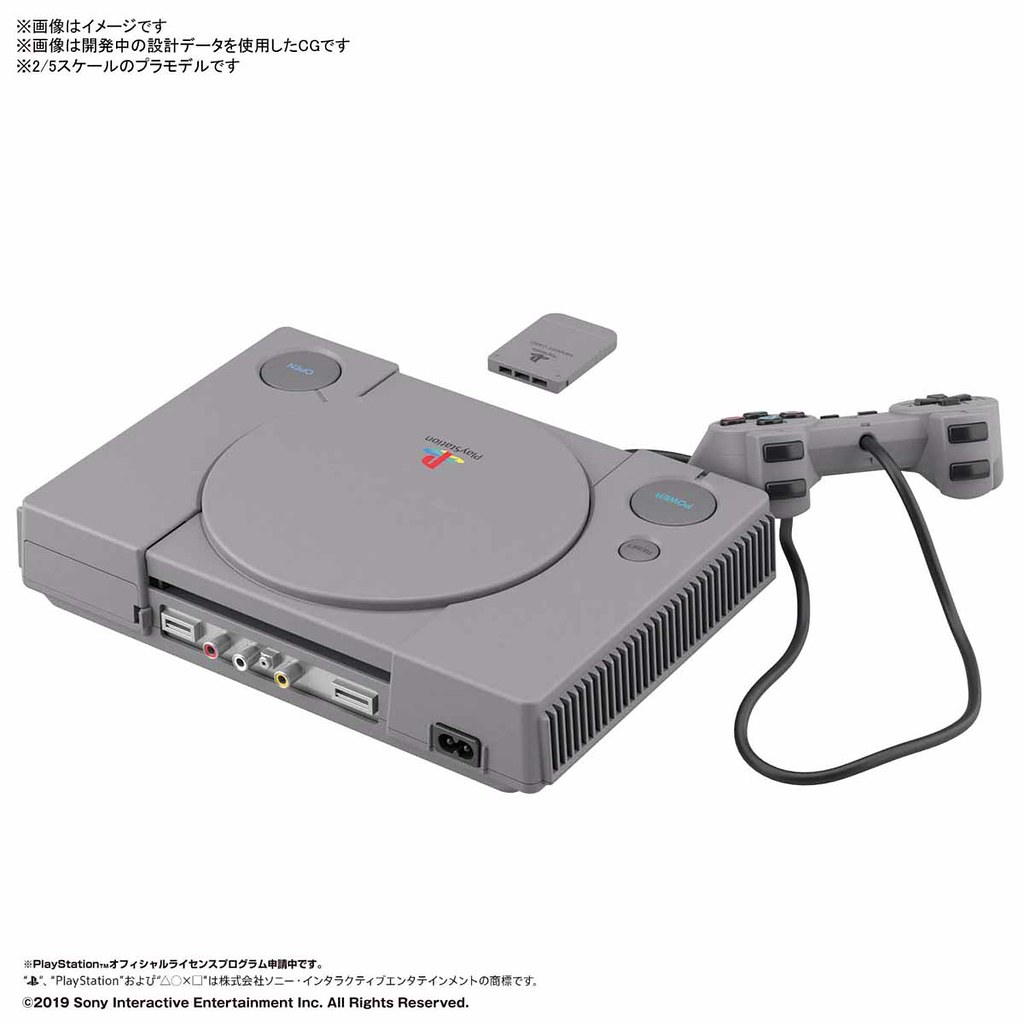 重現劃時代經典!BANDAI SPIRITS 「 BEST HIT CHRONICLE」系列 初代 PLAYSTATION 、SEGA SATURN 主機組裝模型 2/5 比例