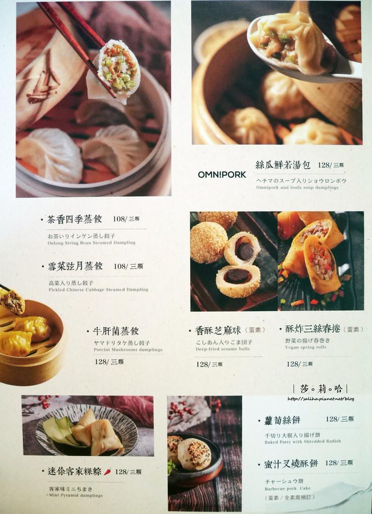 台北素食餐廳禪風茶樓吃素料理套餐單點價位訂位茶資menu菜單 (5)