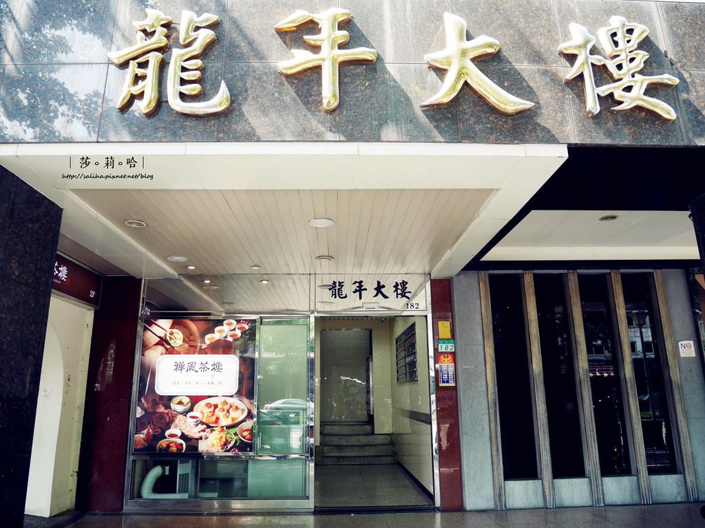 台北松江南京站素食餐廳禪風茶樓和養心茶樓推薦 (2)