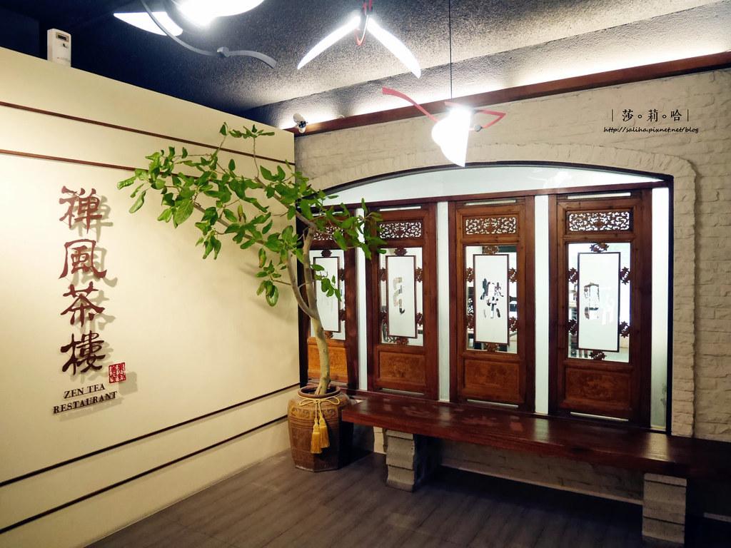 台北松江南京站素食餐廳禪風茶樓和養心茶樓推薦 (1)