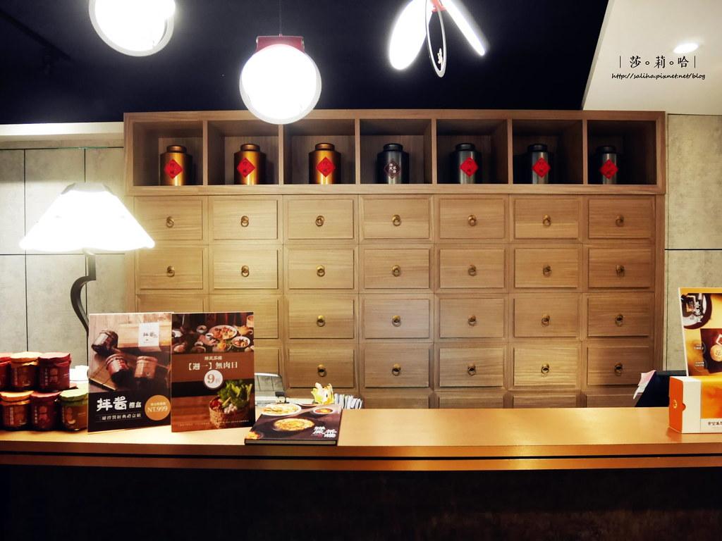 台北中山區素食餐廳吃素全素料理港式點心禪風茶樓松江南京站 (2)