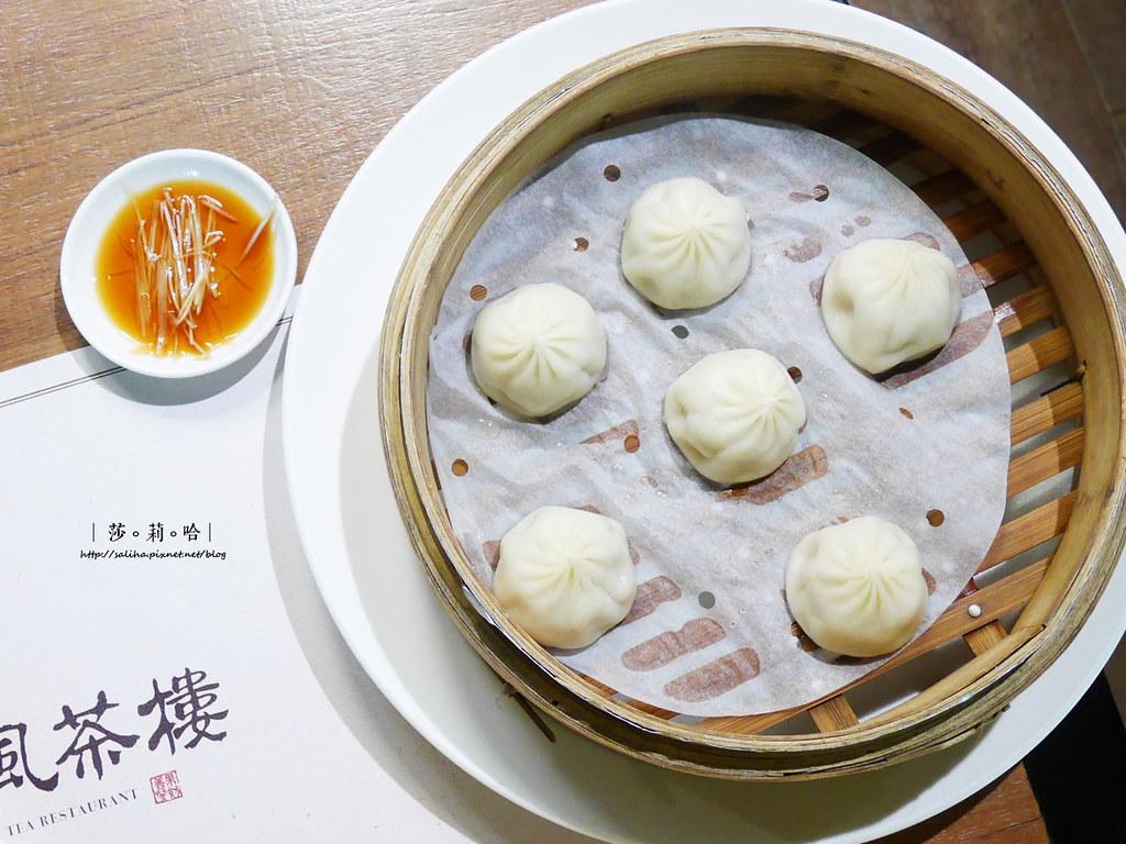 台北中山區松江南京素食餐廳禪風茶樓全素蔬食中式料理港式點心熱炒 (3)