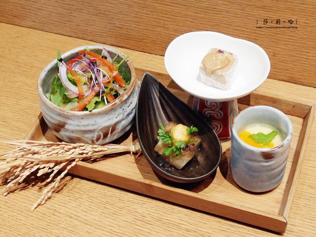 台北日本料理餐廳推薦東京田町鳥心 划算好吃午間定食套餐 (1)