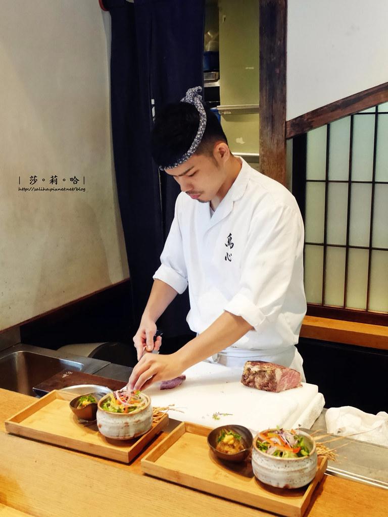 台北中山站職人日本料理餐廳推薦東京田町鳥心串燒定食小酌 (1)