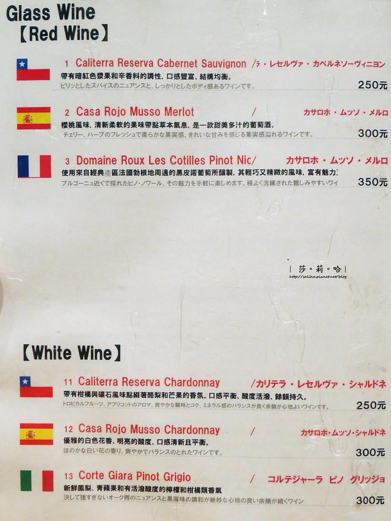 台北中山站日本料理餐廳推薦東京田町鳥心訂位菜單包廂酒單餐點價位menu (6)