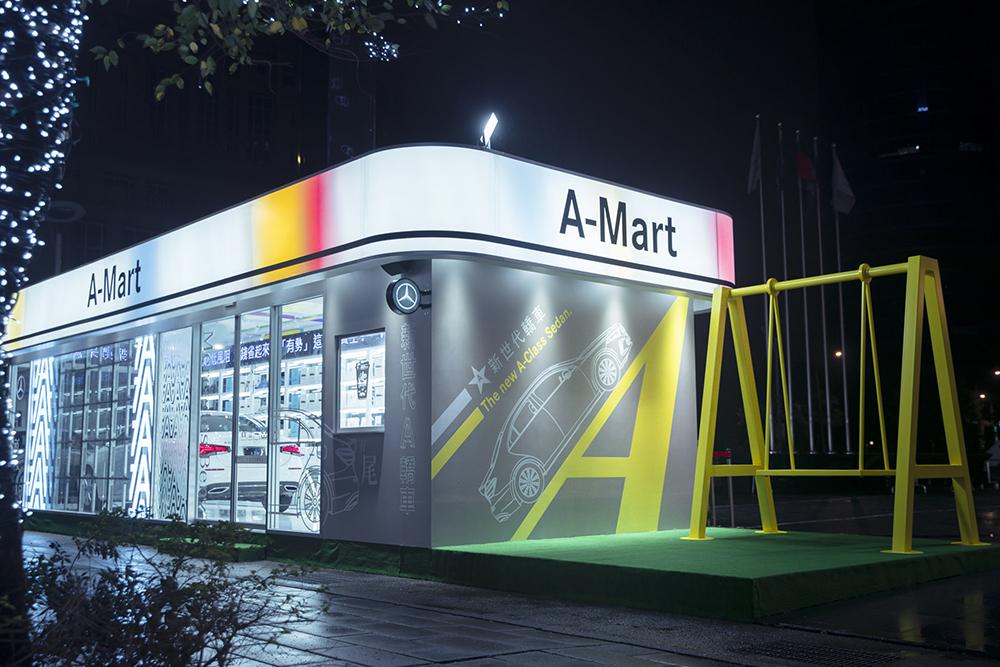 為盛大慶祝豪華轎車市場的新星誕生,台灣賓士特別在信義區微風松高百貨前廣場打造「A-Mart 星生活便利店」