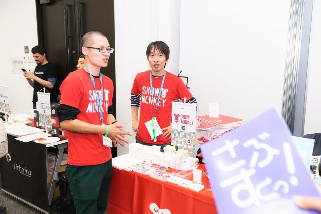 WordCamp Tokyo 2019 Sponsor Booth