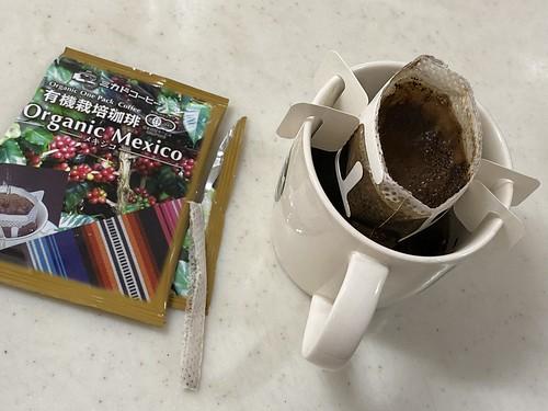 ミカドコーヒー 有機栽培珈琲