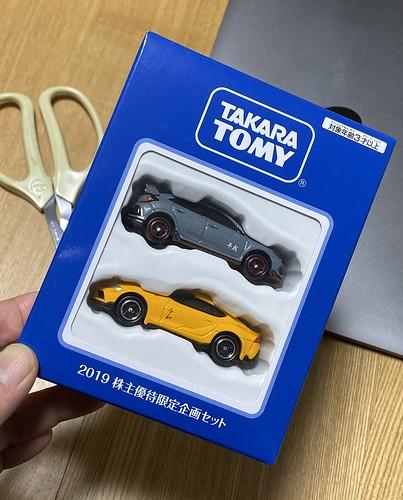 タカラトミー 株主優待 トミカ 2019 平成 令和