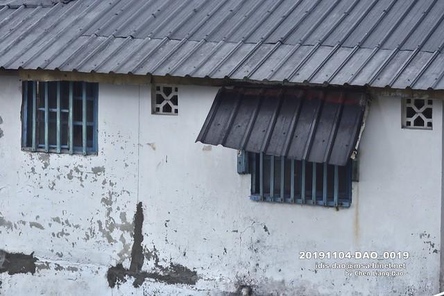 20191104-DAO_0019 老舊的房子,窗戶