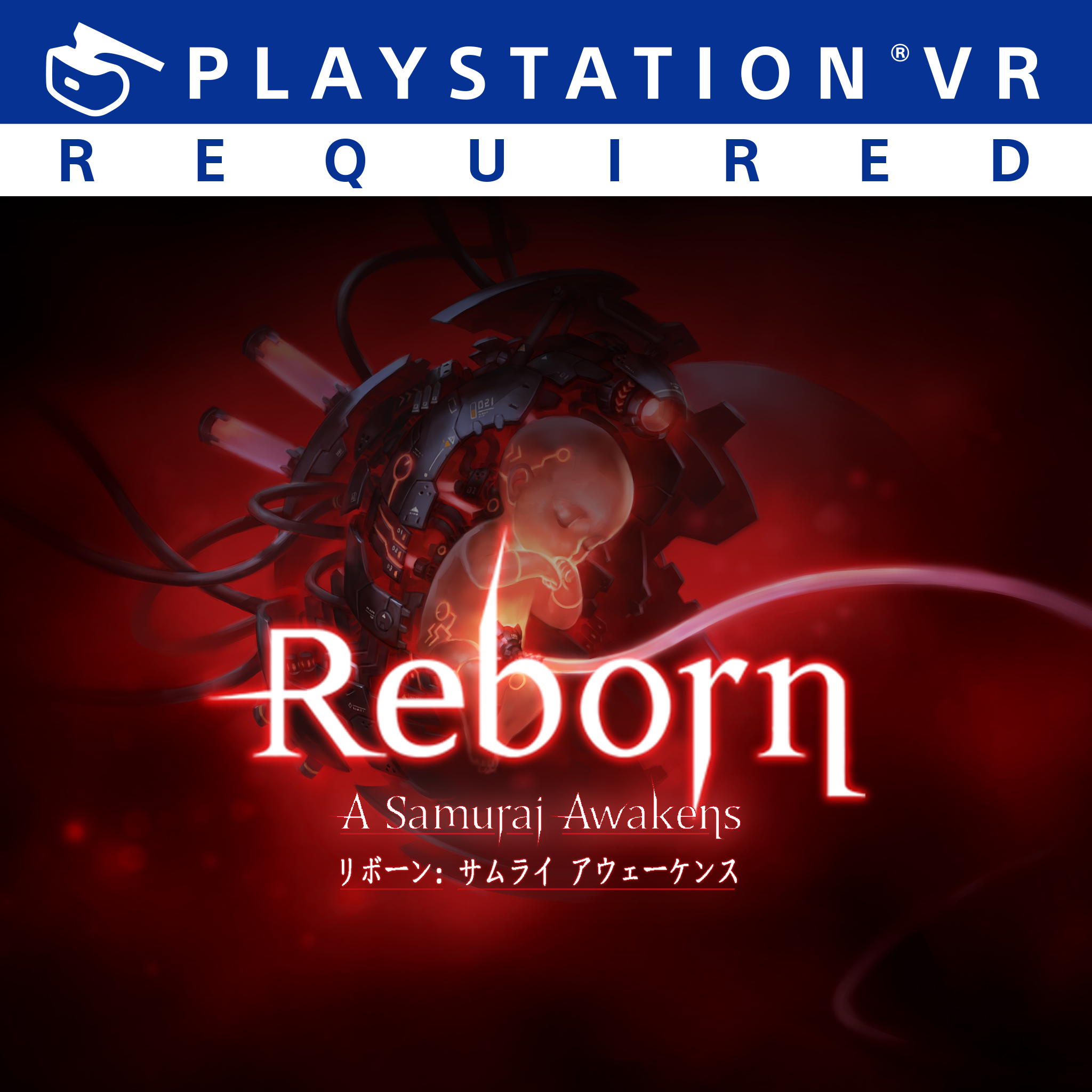 Thumbnail of Reborn: A Samurai Awakens on PS4