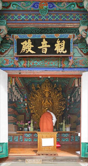 Le Bodhisattva Avalokiteshvara dans le Temple Girimsa (Région de Gyeongju, Corée du sud)