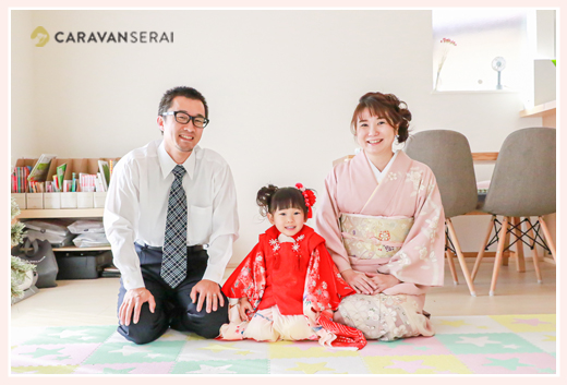 七五三 ご自宅で家族写真 年賀状用