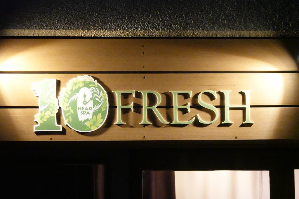 10FRESH(練馬)